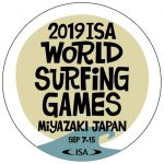 2019・ISAワールドサーフィンゲームス 宮崎